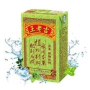 苏宁补贴购:王老吉 凉茶 植物饮料 盒装 250ml*24盒