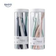RAOYI 宽头软毛牙刷 8支装(赠牙刷保护套+储物筒)9.9元包邮(需用券)