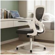 Hbada 黑白调 HDNY163BM/WM 电脑椅 (白色不带脚托)