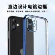 Greyes 观悦 苹果11系列 电镀磨砂透明手机壳