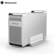 Yottamaster D35-RAIDⅡ 3.5英寸 Type-C硬盘盒阵列柜