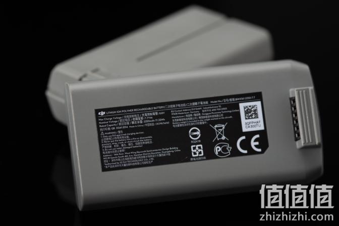 DJI 大疆 Mini 2 无人机电池