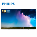 飞利浦(PHILIPS)55英寸 OLED784 超薄HDR安卓8.0 4K超高清AI智能电视机
