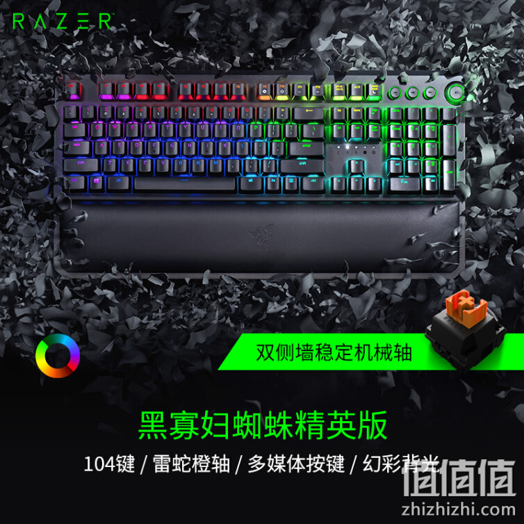 Razer 雷蛇 黑寡妇蜘蛛精英版游戏机械键盘(有线键盘 104键 RGB 橙轴 腕托)