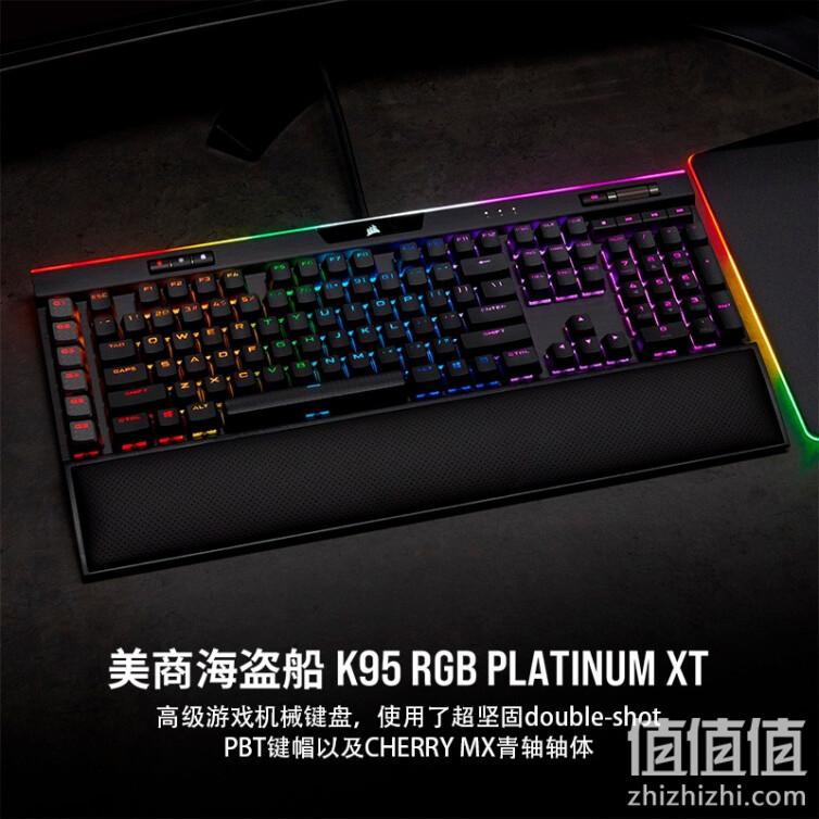 USCORSAIR 美商海盗船 K95 RGB PLATINUM XT 游戏机械键盘