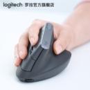 Logitech 罗技 MX Vertical 无线垂直鼠标 蓝牙鼠标 人体工学设计 可充电 灰色