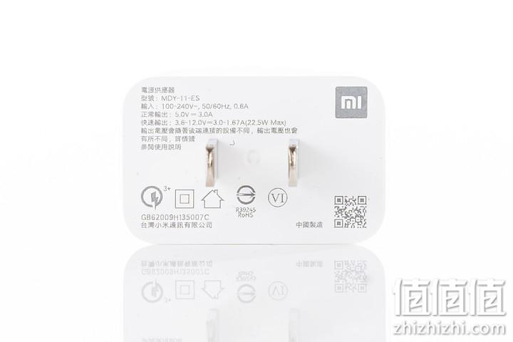 小米10青春版5G手机充电器