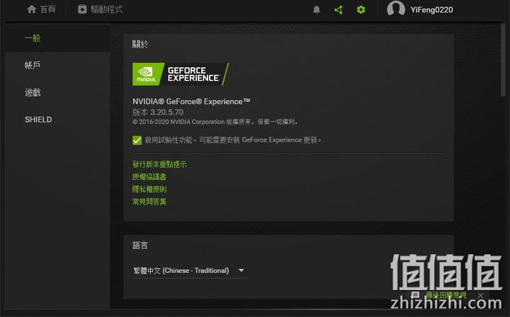 Alienware 外星人 AW2521H游戏显示器NVIDIA Reflex Latency Analyer 测试