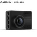Garmin 佳明 Dash Cam 66W/W180 高清大广角车载摄像机