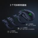 Razer 雷蛇 那伽梵蛇Pro 专业版 无线蓝牙 2.4G电竞游戏鼠标 宏可换侧键