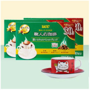 UCC 悠诗诗 滴滤式职人咖啡粉 30袋*3盒+招财猫咖啡杯碟