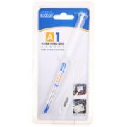 超频三(PCCOOLER)A1 CPU含银散热硅脂(导热硅脂/显卡散热膏/台式机cpu笔记本硅胶/配刮刀)