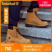 Timberland 添柏岚 男经典款大黄靴