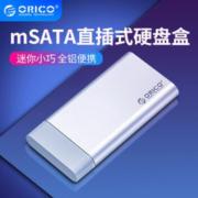 ORICO 奥睿科 Msata硬盘盒 全铝直插式-USB3.0接口