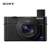SONY 索尼 DSC-RX100M7 数码相机 (黑、9.0-72mm、2010万、F2.8)