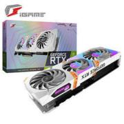 Colorful 七彩虹 iGame GeForce RTX 3080 Ultra 10G 显卡 白色版