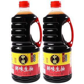 【中坝】鲜味生抽1.28L*2瓶