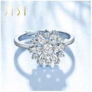 sisi 2401AD035350 女款莫桑石镶钻戒指