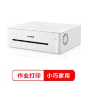 Lenovo 联想 小新 LJ2268 黑白激光打印机649元包邮