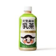 元气森林 无蔗糖低脂低卡 网红乳茶 450ml*6瓶