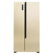 Hisense 海信 BCD-535WTVBP/Q 对开门冰箱 535升