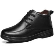 奥兰堡 真牛皮加绒皮鞋39.9元包邮