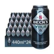 Beck's 贝克 进口啤酒 440mlX24听 *2件119元(合59.5元/件)