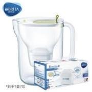 BRITA 碧然德 Style系列 3.5升 滤水壶 (1壶7芯)
