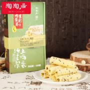 蜂巢鸡蛋卷广东特产