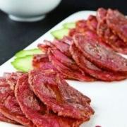 TenderPlus天谱乐食 澳洲牛腱子肉 1kg