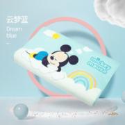 Disney 迪士尼 儿童乳胶枕
