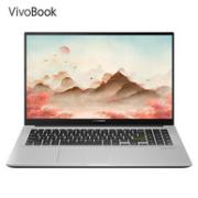 ASUS 华硕 VivoBook15 X 2021款 15.6英寸笔记本电脑(i5-1135G7、16G、512G、MX330)