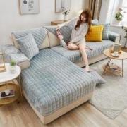 LUOLANN 罗兰妮 冬季沙发坐垫