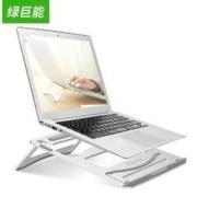 百亿补贴:LIano 绿巨能 M2 笔记本金属散热支架