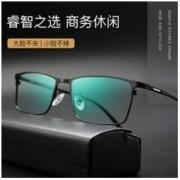 裴漾 超轻经典近视眼镜框男+1.60超薄防辐射非球面镜片