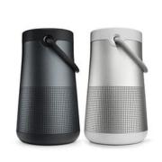 BOSE SoundlinkRevolve+无线蓝牙音箱音响 大水壶 双色可选
