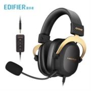 EDIFIER  漫步者  HECATE G50 7.1 声道  电竞游戏耳机