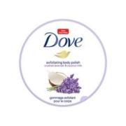 Dove 多芬 薰衣草和椰奶身体磨砂膏 298g *6件 +凑单品
