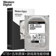 Western Digital 西部数据 黑盘 台式机硬盘 4TB 256MB 7200rpm WD4005FZBX