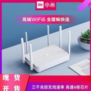 Wi-Fi6、高通6核企业级芯片:Redmi 红米 AX6 3000M 无线路由器