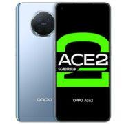 plus会员!OPPO Ace 2 5G智能手机 12GB+256GB
