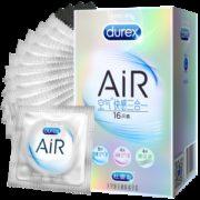杜蕾斯 AiR空气快感三合一避孕套 比冈本003更薄更润 16只