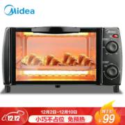 双层烤位 3D热源对流 Midea 美的 T1-L108B 迷你烤箱