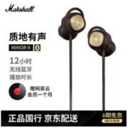 Marshall 马歇尔 Minor II 无线蓝牙耳机
