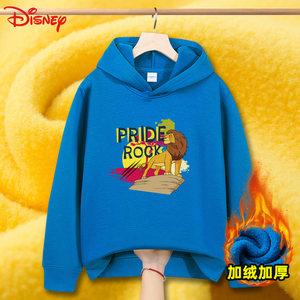 迪士尼 加绒加厚儿童秋冬款连帽卫衣童装