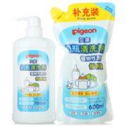 super会员!pigeon 贝亲 PL156 奶瓶清洗剂套装 700ml+600ml
