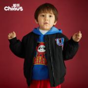CHIAUS 雀氏 2020年新款 小童款秋冬加厚棉服外套59.9元包邮