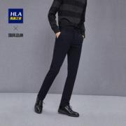 HLA/海澜之家 商场同款 男士秋冬厚款商务休闲裤 YKK拉链