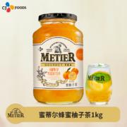 可冲调100杯:韩国进口 希杰 METIER 蜜蒂尔冲泡蜂蜜柚子茶 1kg