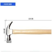RUR 锐尔 家用羊角锤 250g